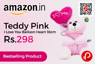Teddy Pink I Love You Balloon Heart 18cm