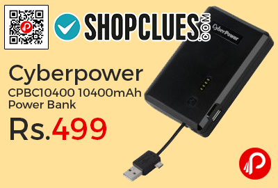 Cyberpower CPBC10400 10400mAh Power Bank