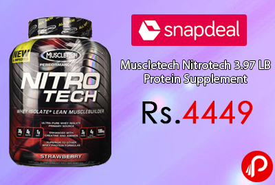 Muscletech Nitrotech 3.97 LB Protein Supplement