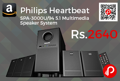 Philips Heartbeat SPA-3000U/94 5.1 Multimedia Speaker System