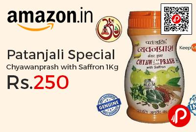 Patanjali Special Chyawanprash with Saffron 1Kg