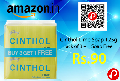 Cinthol Lime Soap 125g Pack of 3 + 1 Soap Free