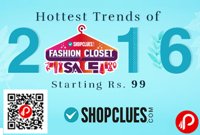 Discount coupons of shopclues