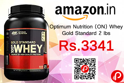 Optimum Nutrition (ON) Whey Gold Standard 2 lbs Just at Rs.3341 - Amazon