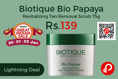 Biotique Bio Papaya Revitalizing Tan Removal Scrub 75g