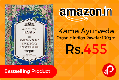 Kama Ayurveda Organic Indigo Powder 100gm