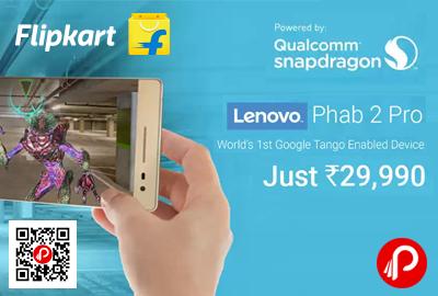 Lenovo Phab 2 Pro Phablet Mobile