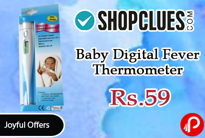 Baby Digital Fever Thermometer