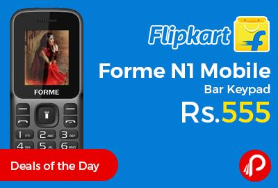 Forme N1 Mobile Bar Keypad