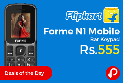 Forme N1 Mobile Bar Keypad