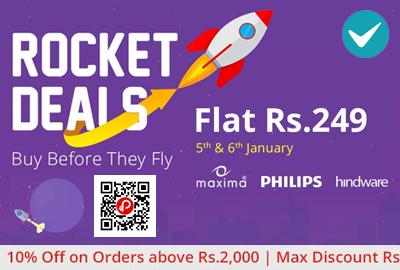 Rocket Deals