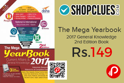The Mega Yearbook 2017 General Knowledge 2nd Edition Book
