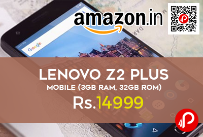 Lenovo Z2 Plus Mobile 4G VoLTE (3GB RAM, 32GB ROM)
