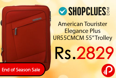 "American Tourister Elegance Plus UR55CMCM 55"" Trolley"