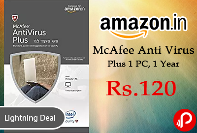 McAfee Anti Virus Plus