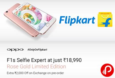 OPPO F1s Selfie Expert Mobile