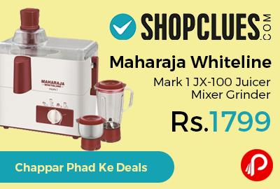 Maharaja Whiteline Mark 1 JX-100 Juicer Mixer Grinder