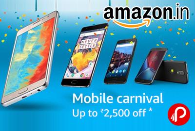 Mobile Carnival
