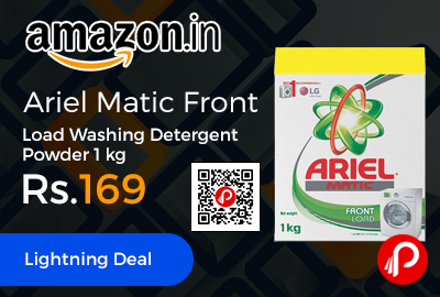 Ariel Matic Front Load Washing Detergent Powder 1 kg