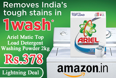 Ariel Matic Top Load Detergent Washing Powder 2kg