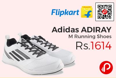 Adidas ADIRAY M Running Shoes