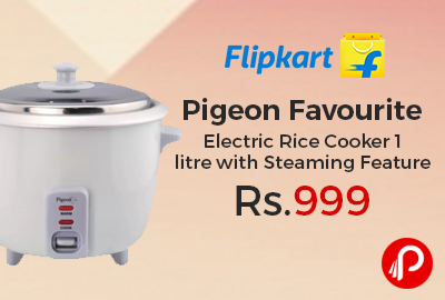 Pigeon Favourite Electric Rice Cooker 1 litre with Steaming Feature