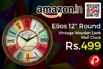 "Elios 12"" Round Vintage Wooden Look Wall Clock"