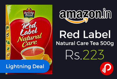 Red Label Natural Care Tea 500g