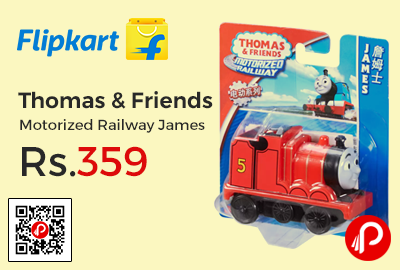 Thomas & Friends Motorized Railway James
