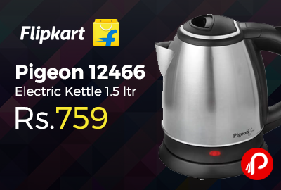Pigeon 12466 Electric Kettle 1.5 ltr