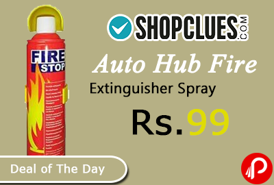 Auto Hub Fire Extinguisher Spray