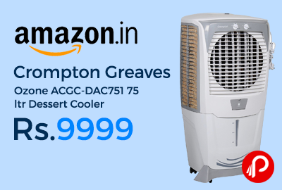 Crompton Greaves Ozone ACGC-DAC751 75 ltr Dessert Cooler