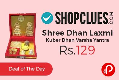 Shree Dhan Laxmi Kuber Dhan Varsha Yantra