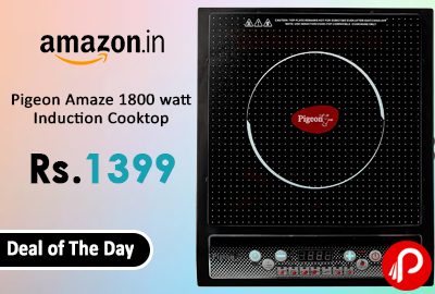 Pigeon Amaze 1800 watt Induction Cooktop