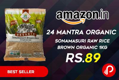 24 Mantra Organic Sonamasuri Raw Rice Brown Organic 1kg