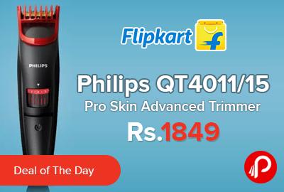 flipkart coupons for philips trimmer