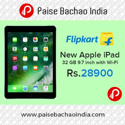 New Apple iPad 32 GB 9.7 inch