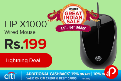 HP X1000 Wired Mouse at Rs.199 Only - Amazon