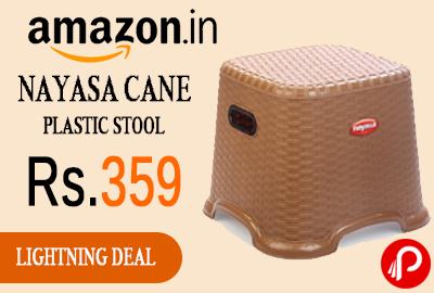 Nayasa Cane Plastic Stool