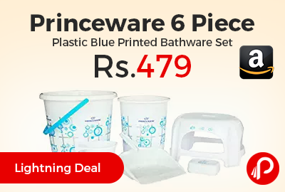 Princeware 6 Piece Plastic Blue Printed Bathware Set at Rs.479 Only - Amazon