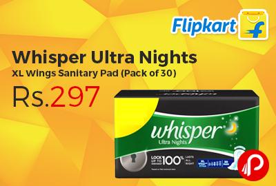 Whisper Ultra Nights XL Wings Sanitary Pad