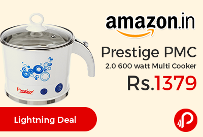 Prestige PMC 2.0 600 watt Multi Cooker