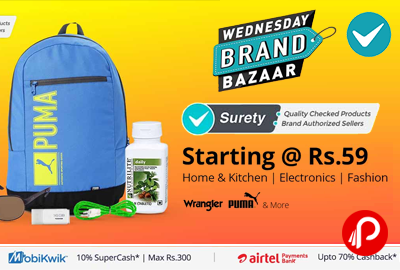 Wednesday Brand Bazaar
