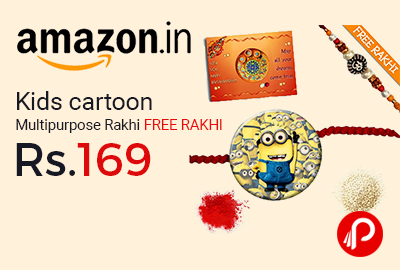 Kids cartoon Multipurpose Rakhi