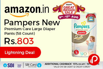 Pampers New Premium Care Large Diaper Pants