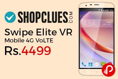 Swipe Elite VR Mobile