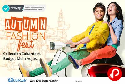 Autumn Fashion Fest Collection zabardast budget mein adjust