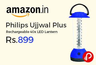 Philips Ujjwal Plus Rechargeable 40x LED Lantern