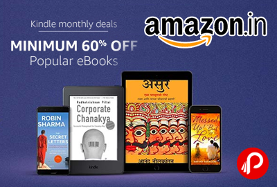 Kindle Monthly Deals