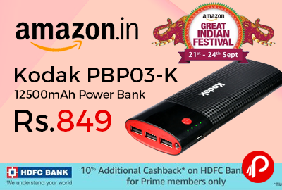 Kodak PBP03-K 12500mAh Power Bank